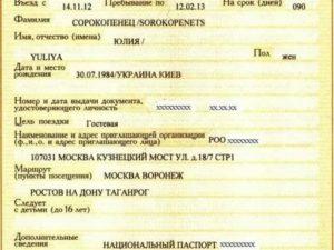 Пригласить иностранца в гости по частной гостевой визе россию