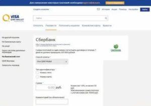 Как зделать с 30 рублей на киви кошельке 150
