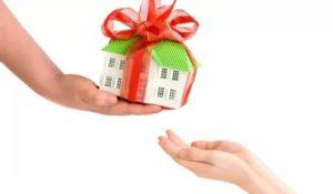Можно ли подарить единственное жилье