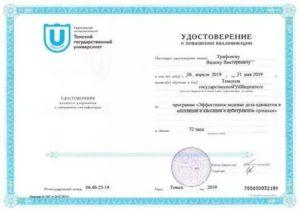 Выдаем лицензия на адвокатскую деятельность
