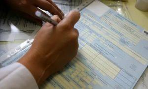 Из какого бюджета финансируются больничные листы