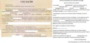 Разрешение на выезд ребенка в белоруссию без родителей по загранпаспорту