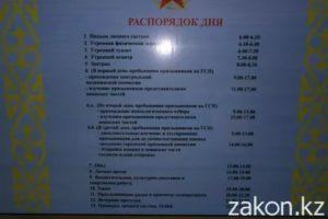 Распорядок дня в армии 2021 год по часам таблица