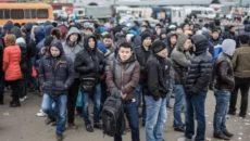 Фмс проверка депортации гражданина киргизии 2021