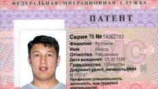 Цена патента в москве для узбекистана