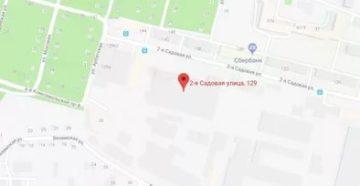 Судебные приставы саратов кировский район телефон